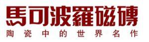 manbetx万博全站app马可波罗瓷砖